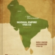Map - Mughal Empire during the reign of Aurangzeb, 1605 CE